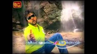 Ran Samanalayo Theme Song - Bathiya & Santhush
