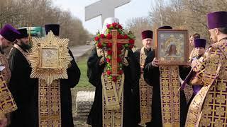 Митрополит Митрофан совершил перед поклонными крестами Горловки молитву о здравии её жителей (+видео)