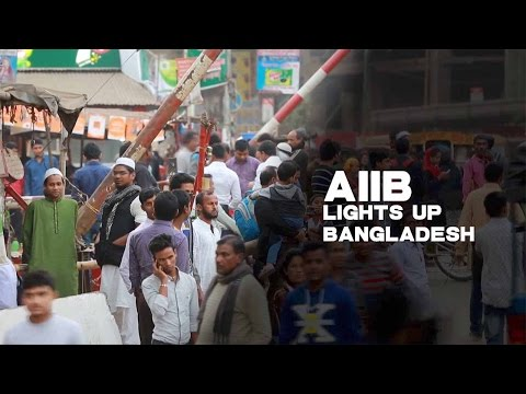 AIIB lights up Bangladesh