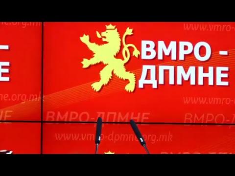 Никола Груевски прес-конференција