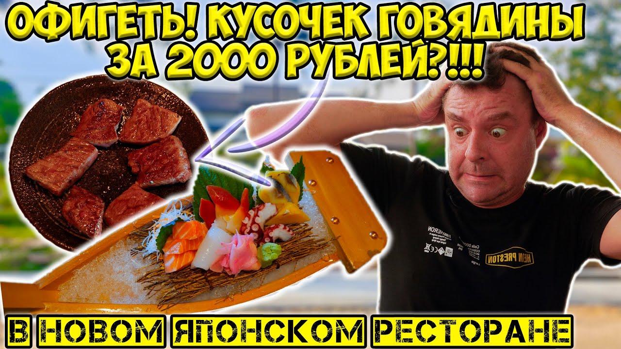 Не суши в суши ресторане! Лучше б ел суши!