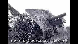 日军骑兵以为很牛!中国军队博福斯75山炮雷霆出击,鬼子炸惨了!