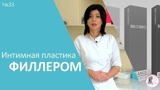 Смотреть видео Уход за кожей в период менопаузы и пременопаузы