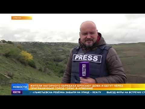 Жители Карабаха рассказали, как вынуждены бросать дома из за обстрелов