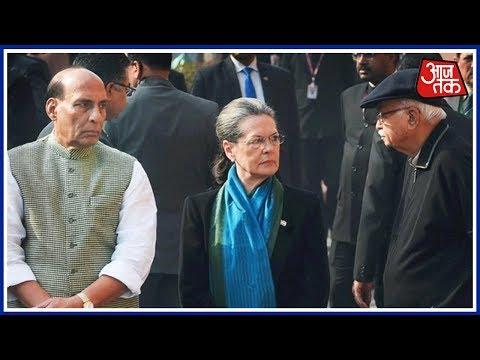Presidential Election: BJP Leaders To Meet Sonia Gandhi