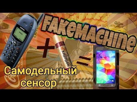 Противоударные и водонепроницаемые телефоны и смартфоны