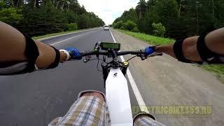 Оптимальная скорость на трассе
