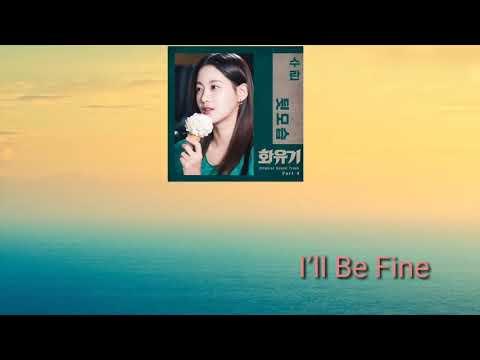 lagu-korea-sedih-ost-(-lirik-+-sub-indo-hwayugi--korean-odyssey-)suran-i'll-be-fine