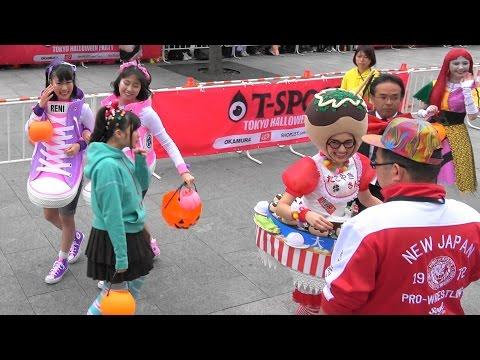 2016/10/29-30 11:00 からお台場で行われた「めざましテレビ presents T-SPOOK ~TOKYO HALLOWEEN PARTY~」でのハロウィーン仮装パレードの様子です。