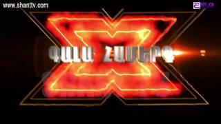 X Factor4 Armenia Gala Concert 1