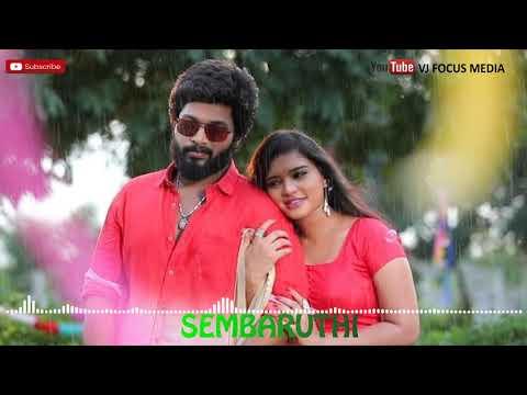 உன் பெயரில் என் பெயர் இருக்கு | Sembarathi Serial Love Songs | Tamil Marriage Song Whatsapp Status