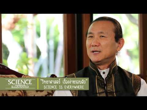 TVC Science Illustrated Thailand   Khun Vikom