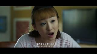 Download Video Adult Asia movies hot 2016 23 MP3 3GP MP4