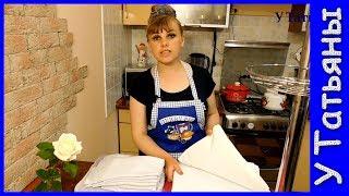 видео Как отбелить белые вещи в домашних условиях: 7 средств и рекомендации
