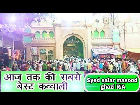 New qawwali chalo sakhi Gazi Miya ke nagariya gazi sarkar ki qawali nizami brothers islamic songs 🎶
