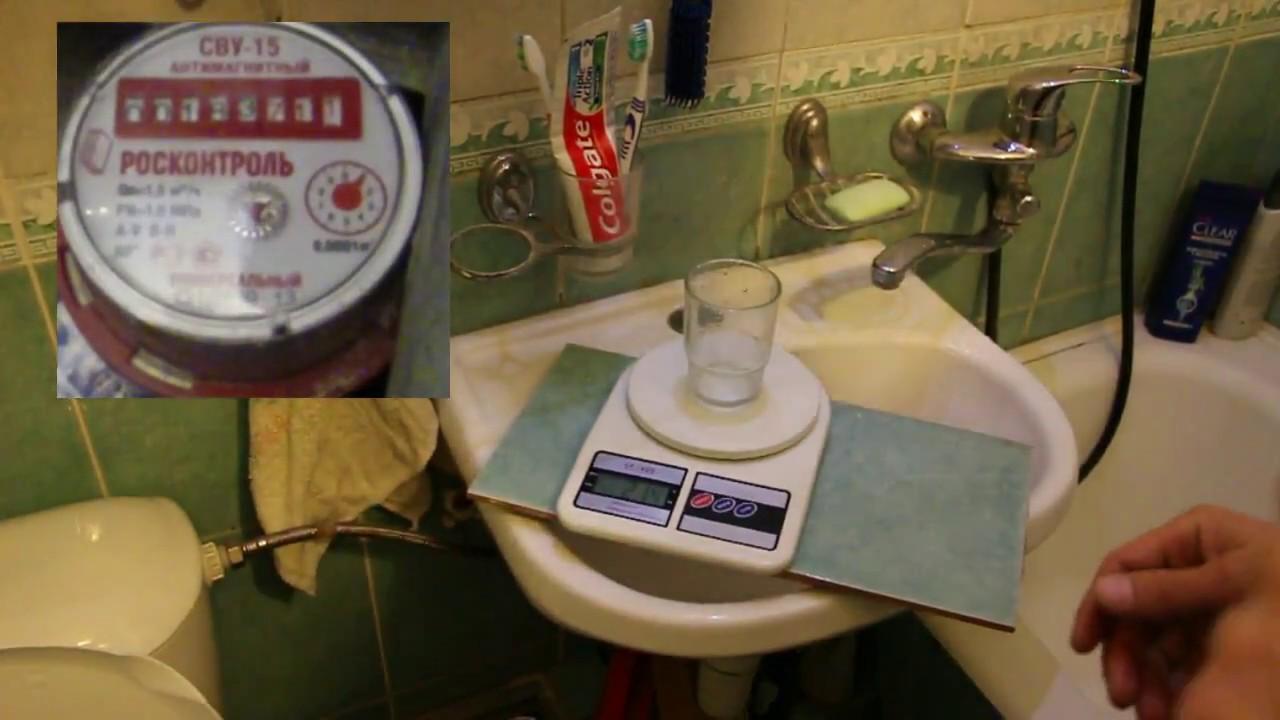 В пензе и сердобске счетчик горячей или холодной воды можно купить в специализированных магазинах «газовик м». В настоящее время этот вид.