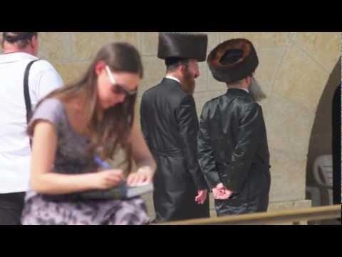 знакомства синагога