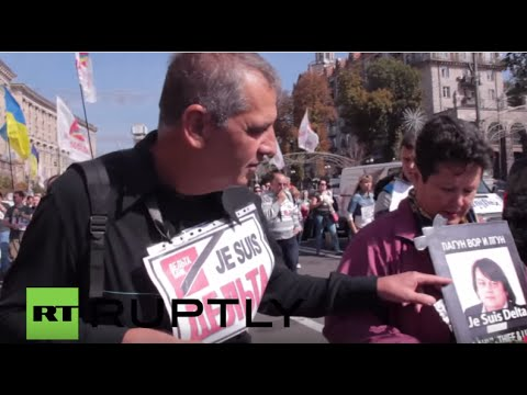Ukraine: Investors from insolvent Delta Bank demand compensation at Kiev protest