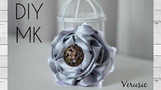 Брошь-цветок из атласной ленты/ Brooch flower of satin ribbon/ Канзаши/Kanzashi