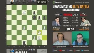 Вашье-Лаграв - Каруана, 14 партия, 3+2. Блиц Chess.com 1/4, 10.05.2016(, 2016-05-19T14:07:40.000Z)