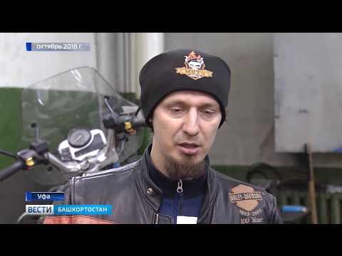 Стали известны подробности гибели уфимского мотоблогера Болта в Подмосковье