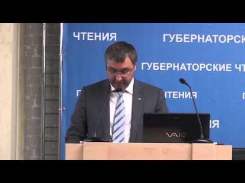 Валерий Фальков ректор ТюмГУ