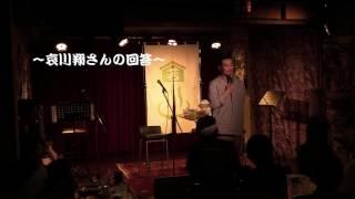 日程:2017年5月20日(土) 会場:渋谷gee-ge 哀川翔さんにご来店いただ...