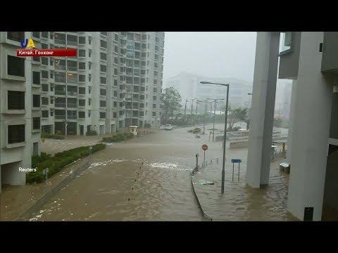 """Тайфун """"Мангхут"""" достиг Гонконга и направляется на юг Китая."""