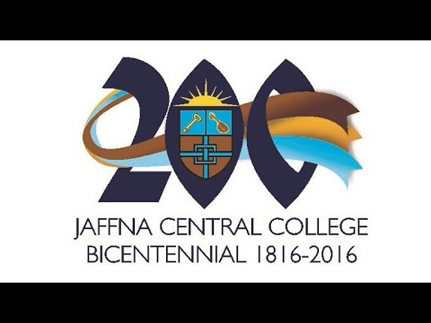 jaffna Central college song 200year
