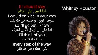 Gambar cover أغنية I will always love you مترجمة - Whitney Houston