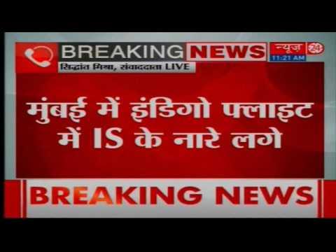 IndiGo flight diverted to Mumbai, 2 detained for unruly behavior