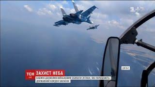 Кабмін дозволив військовим збивати літаки, які порушують державний кордон України