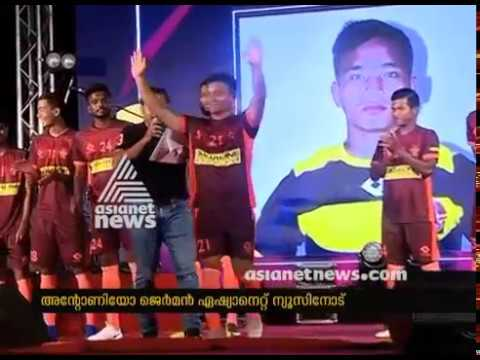 Gokulam Kerala FC will perform better in I-League says Antonio German