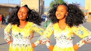 Legesse Hailemariam - Selam Eyu Gezmna   ሰላምዩ ገዝምና - New Ethiopian Tigrigna Music (Official Video)