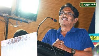 Director Bharathiraja Speech At Thirumanam Audio Launch