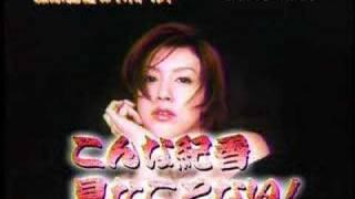 藤原紀香の1ボトル[再] 「TV初泥酔紀香vs芸人大暴露対決」 [ゲ]大...