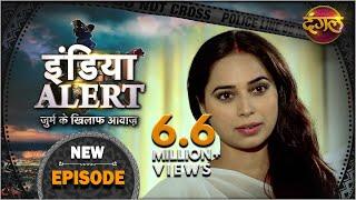 India Alert    New Episode 164    Vidhwa Bahu ( विधवा बहू )    इंडिया अलर्ट Dangal TV