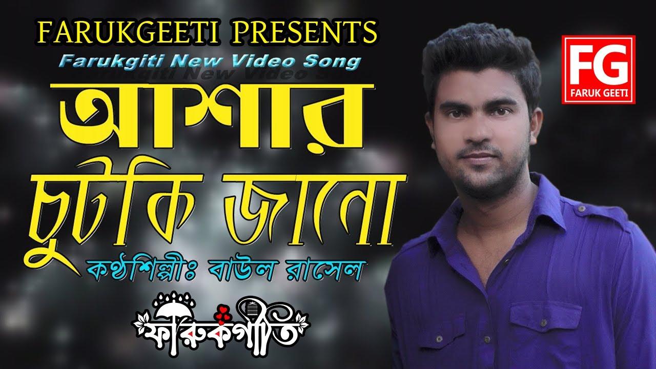 Neshar Latim | নেশার লাটিম | Official Music Video Bangla
