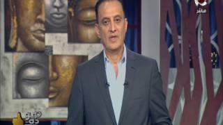 مؤسسة الوليد بن طلال ومصر الخير توقعان على بناء 1600 منزل فى قرى مصر | هو دة