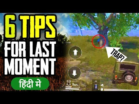 Top #6 Tips for Last Moment - Pubg Mobile | Explained In Hindi | Blackclue Gaming