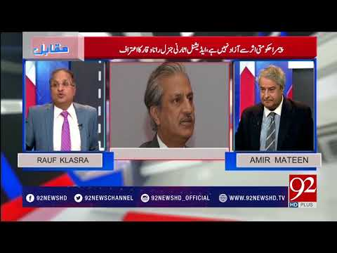 Rauf Klasra's Criticism On Hamid Mir  !!!