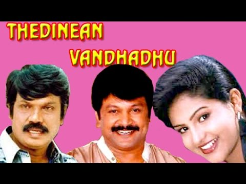 Thedinen Vanthathu | Prabu, Gowndamani,Mantra,Amrutha | Tamil Full Length Comedy Movie