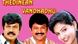 Thedinen Vanthathu | Prabu, Gowndamani,Mantra,Amrutha | Tamil full length Comedy Movie