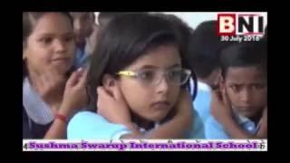 Kids Holistic Development Program