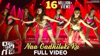 Naa Gadhiloki Raa Full Video Song | Raju Gaari Gadhi 3 Movie Video Songs | Ashwin Babu | Ohmkar