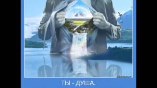 Алексей Радуга - Скажем Нет Войне