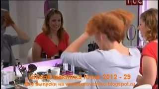 Школа макияжа Клио. Часть 29