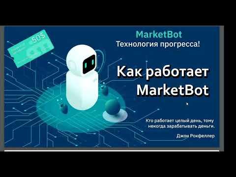 Презентация компании Аи Маркетинг 01.09.2021