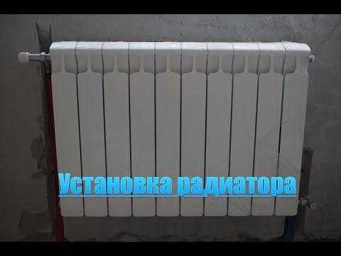 Установка радиаторов отопления квартиры (rifar monolit)