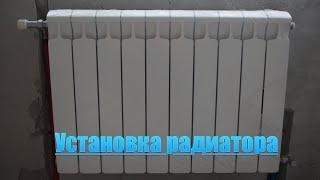 Установка радиаторов отопления (rifar monolit)(E-mail: Tokmasters@gmail.com Instagram: TokMasters Вконтакте: https://vk.com/id7438957., 2016-09-05T07:24:34.000Z)